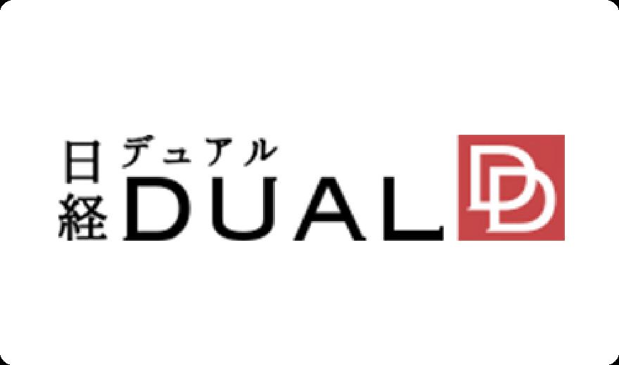 Nikkei Business Publications, Inc.