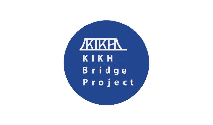 小池博史ブリッジプロジェクト