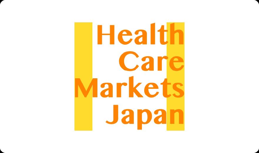 ヘルスケアマーケット・ジャパン株式会社